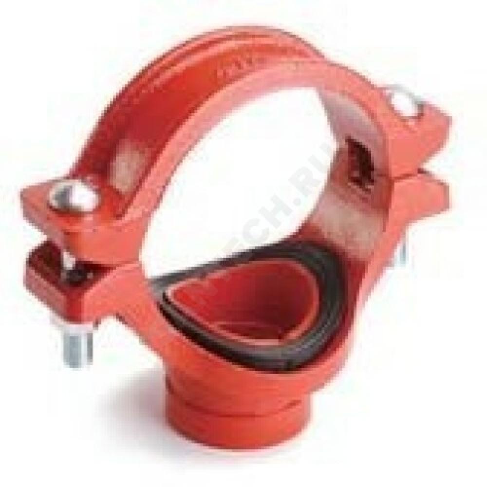 Отвод (седелка) под муфту грувлок XGQT04G Ду65х50 (Дн76х60) LEDE