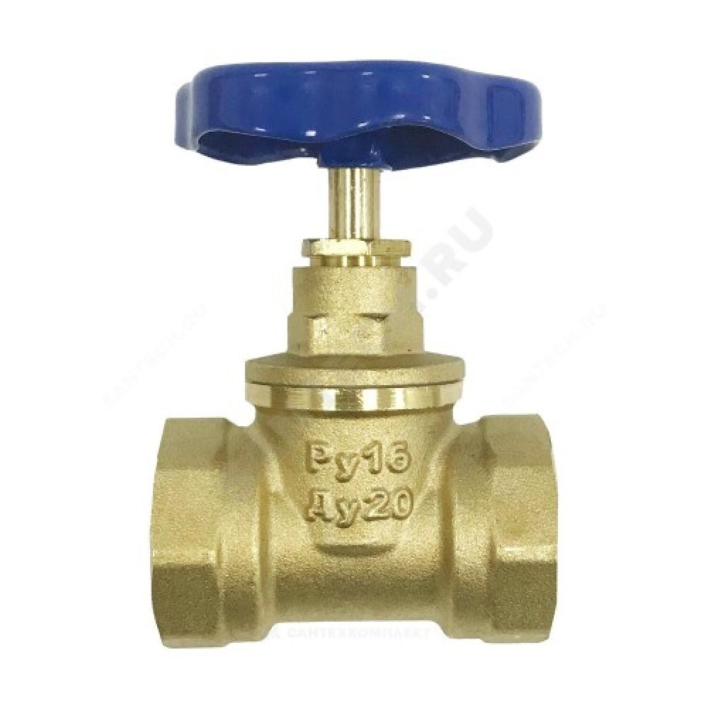 Клапан запорный латунный 15б3р Ду 20 Ру16 ВР прямой