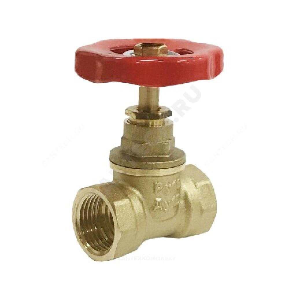 Клапан запорный латунный 15б1п Ду 15 Ру16 ВР прямой .
