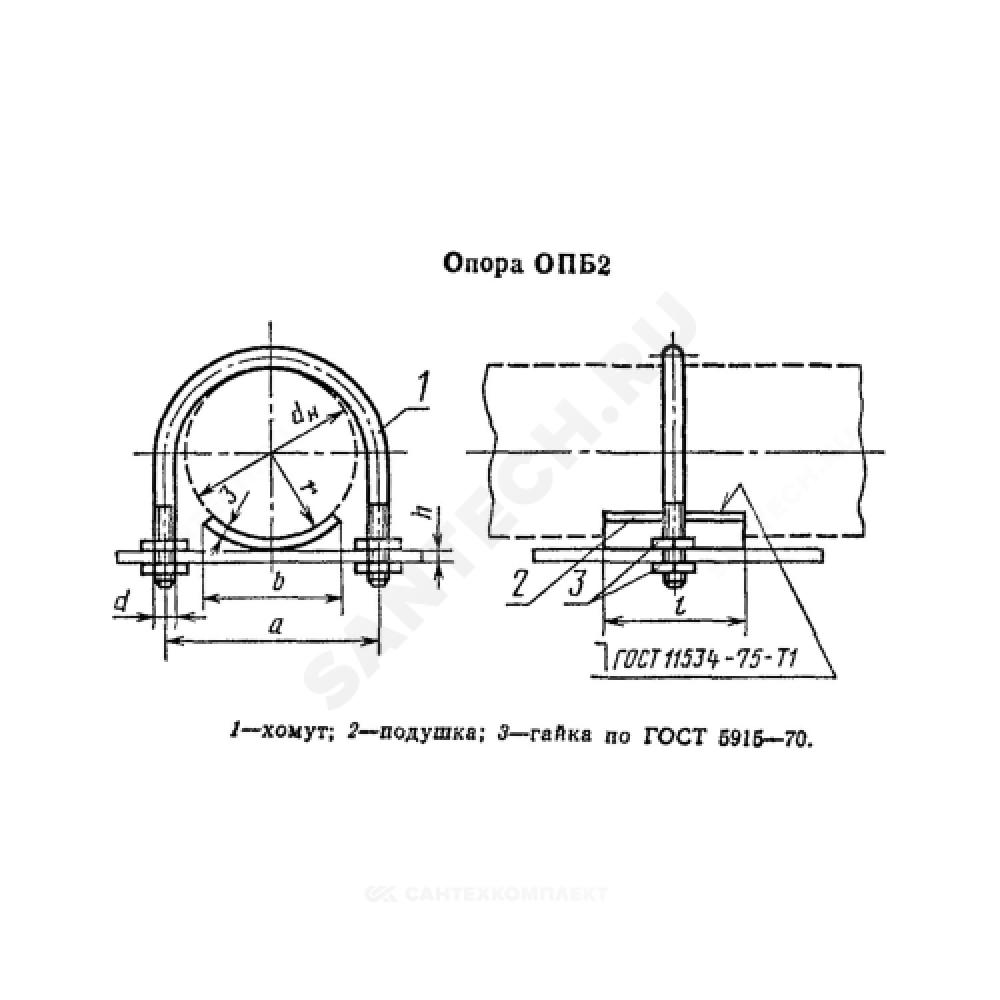 Опора сталь ОПБ-2 подвижная Ду 25 (Дн 32-33,5)