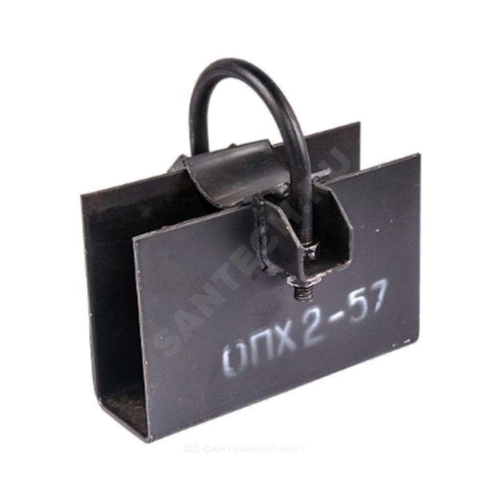 Опора сталь ОПХ-2 подвижная Ду 125 (Дн 133)