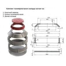 Колодец полимерно - песчаный Ду 1000 мм, высота 1700 мм в комплекте