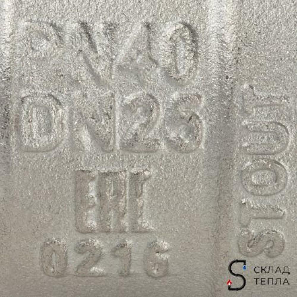 Кран шаровой полнопроходной STOUT - 1'1/4 (НР/НР, PN40, Tmax 150°С, ручка-рычаг черная) SVB-0005-000032