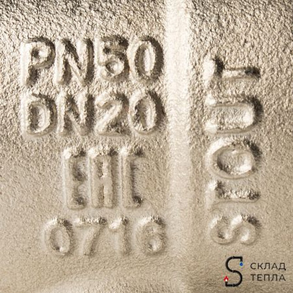 Кран шаровой полнопроходной угловой STOUT - 1/2' (ВР/НГ, ручка-бабочка черная) SVB-0008-000015