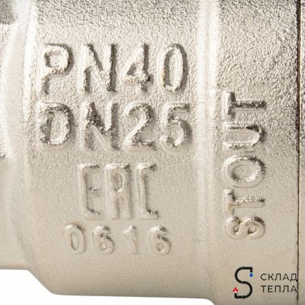 Кран шаровой полнопроходной STOUT - 1'1/4 (ВР/ВР, PN40, Tmax 150°С, ручка-бабочка черная) SVB-0002-000032