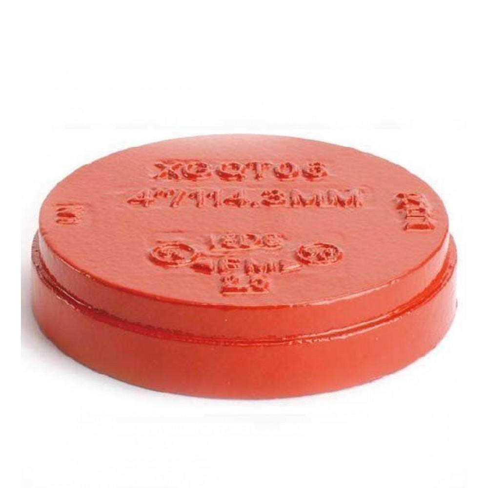 Заглушка под муфту грувлок CAP XGQT06 Ду150 (Дн159) LEDE