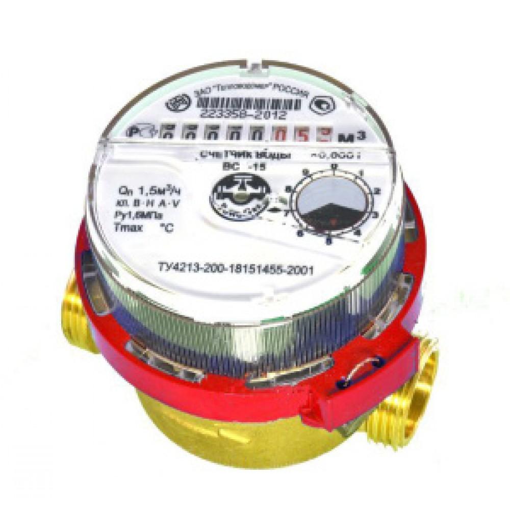 Счетчик воды ВСГ 32 Тепловодомер, T 5-90 С°, Ду 32