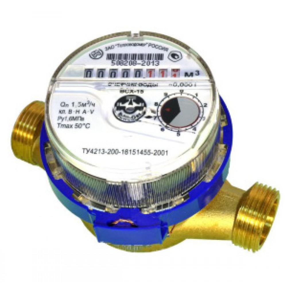 Счетчик воды ВСХ 15 Тепловодомер, T 5-50 С°, Ду 15