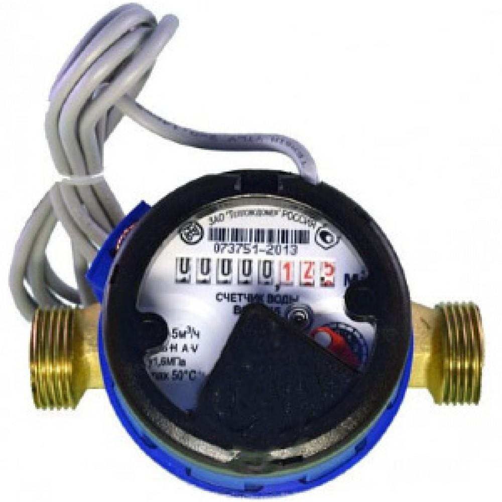 Счетчик воды ВСХд 20 с импульсным выходом Тепловодомер, T 5-90 С°, Ду 20